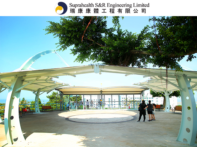 HIEO INC. Tensile Structure