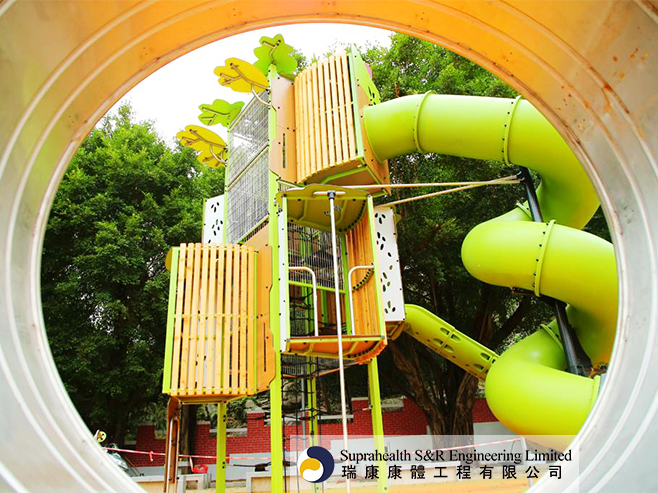 Proludic (Play Equipment)
